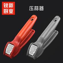 厂家直销 厨房小工具 不锈钢压蒜器 塑料手柄多功能捣压蒜器