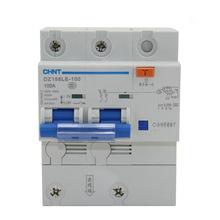 正泰l漏電斷路器DZ158LE-125 2P大功率漏電斷路器100A125A