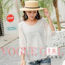 夏季新款 蕾絲刺綉鈎花襯衫上衣 圓領七分喇叭袖鏤空防曬沙灘罩衫