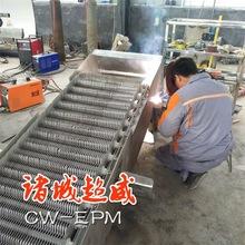 自动格栅机 电动回转式水渠除污机 污水捞污清渣机 耙齿机械格栅