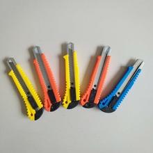 厂家批发美工刀子  重型裁纸刀  大号裁纸刀  223型号  批发壁纸