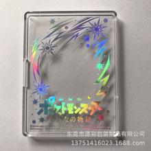 镭射印刷压克力盒子 压克力烫印logo 塑料盒烫金烫银
