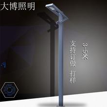 定制款铝型材庭院灯 户外景观庭院照明LED30W防水道路灯