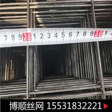 建筑网片方格铁丝网水泥网地热网片工地建筑钢丝地基网片