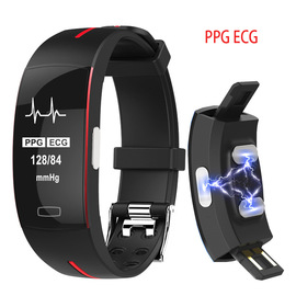 P3 intelligent bracelet PPG+ECG photoelectrode electrocardiogram blood pressure and heart rate measurement waterproof bracelet H66 popular style