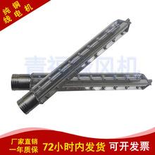 风刀304不锈钢灌装业吹水专用气刀工业除尘清洗风刀高压气刀