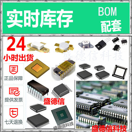原装IC/芯片 BPL16L8-15CN/057 SN74HC112NS TK11130CSCL-G