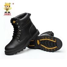 產地貨源高幫勞保鞋安全鞋 鋼頭防砸軍工工藝耐磨橡膠底防護鞋