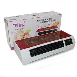 壁挂式可移动小空调电热取暖风器即开即热会销礼品现货批发