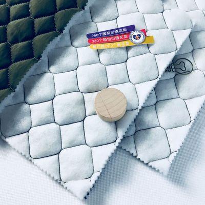 滌絲紡夾棉多尺寸方格菱形格子布背包面料電腦繡花加工定制面料