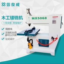 信俊成木工机械MX5068木工镂铣机气动镂铣机气动吊镂修边机开槽