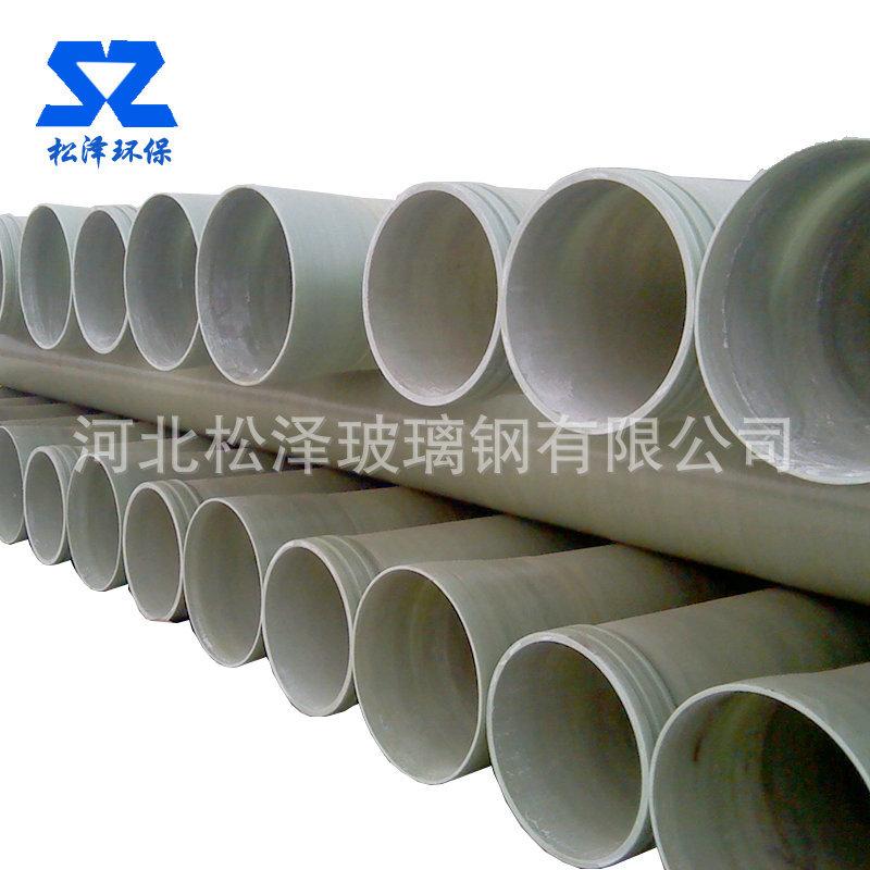 玻璃钢风管 防腐管道 玻璃钢夹砂管道 有机玻璃钢管道