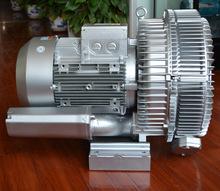 LYX-94S-2立式旋渦高壓風機 20KW高壓鼓風機 紙漿曝氣配套氣泵
