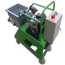 砂浆喷涂机 腻子喷涂机 购买喷涂机 请认准奥发 优质耐用