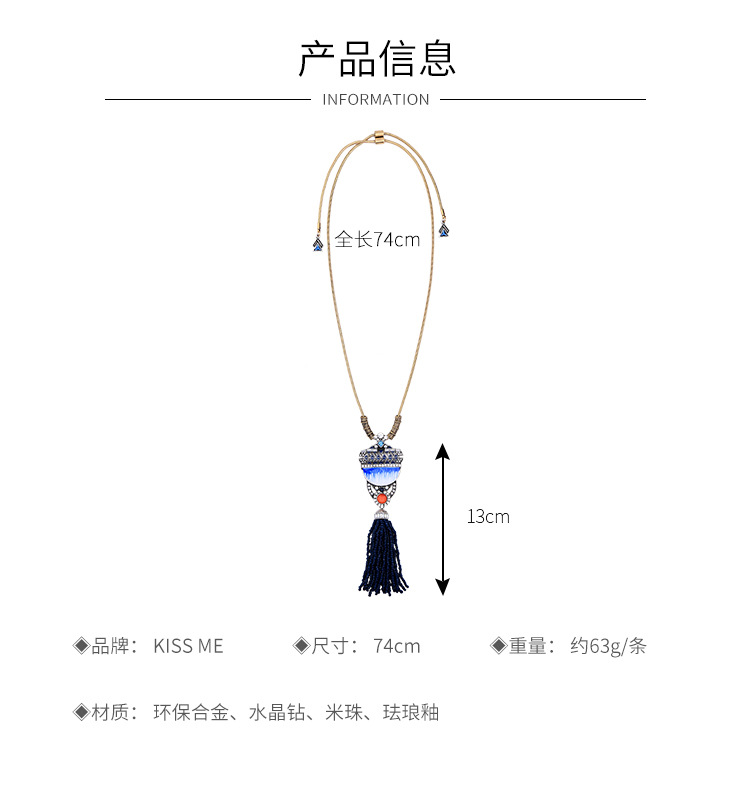 Alloy Fashion Tassel necklace(Photo Color) NHQD5153-Photo Color