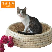 宠物猫窝夏季猫窝 大号宠物窝猫抓板狗窝多款草编毛毡猫窝猫用品
