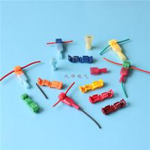 厂家直销T1 T2 T5汽车用免破线电缆快速接线端子蚂蚁接线夹