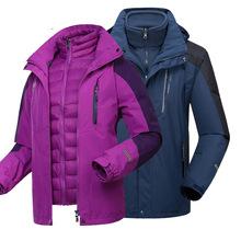 风雪狼冬季冲锋衣两件套加肥大码加厚户外三合一登山服1366-9918