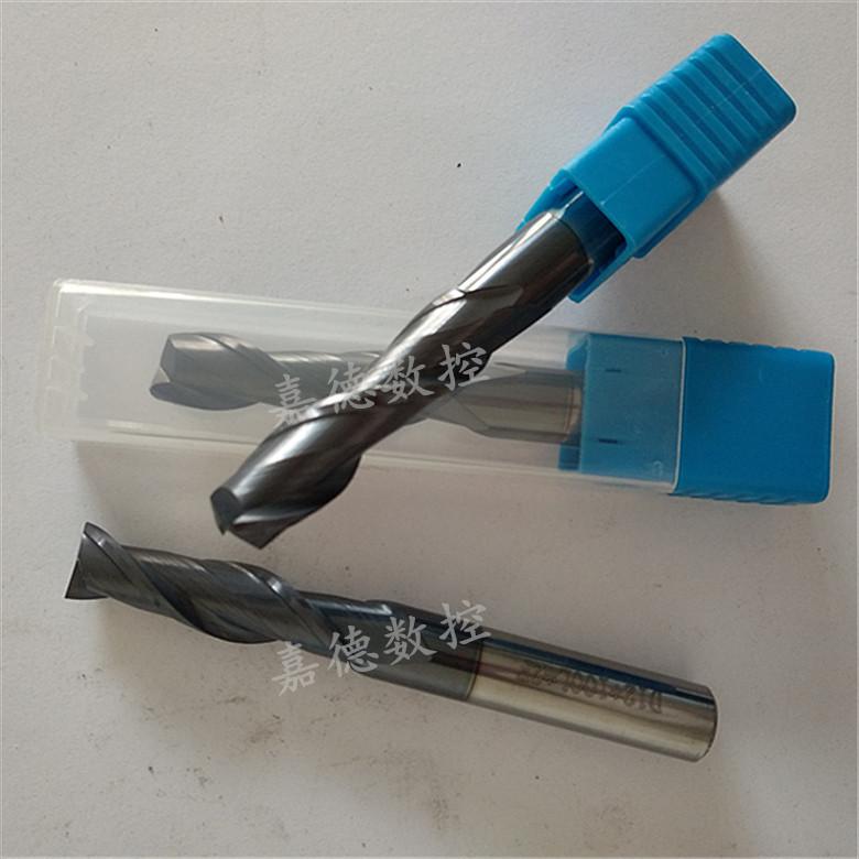 45度钨钢铣刀直柄硬质合金2刃涂层平底立铣刀D12*100 *2F数控铣刀