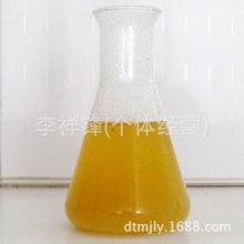 长期供应宠物饲料鸡鸭油 宠物鸭油 质量保证鸡鸭油
