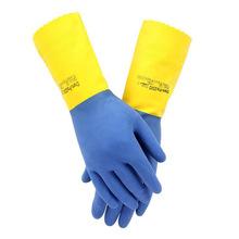 正品Ansell安思尔2243 双色氯丁加橡胶手套 防化耐磨耐酸碱带衬里