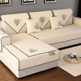 四季防滑刺绣沙发垫棉麻布艺客厅通用亚麻加厚现代简约纯色沙发巾
