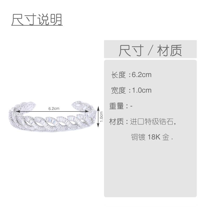 Copper Fashion Geometric bracelet  (18K alloy)  Fine Jewelry NHAS0387-18K-alloy