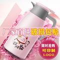 家用水壶保温瓶 真空玻璃内胆热水壶 促销礼品保温壶 可定制LOGO