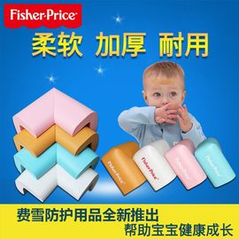 Genuine-Fisher-Price Baby Security Table Corner Guard Corner Protection Anti-Collision Protective Table Corner Guard Baby Thickened Corner