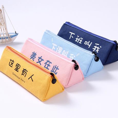 Xu hướng cá tính vui nhộn văn bản túi tam giác bút Hàn Quốc đơn giản dung lượng lớn bút chì túi sinh viên văn phòng phẩm