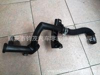 Поставка качественного охлаждения автомобиля система для стандартный Водостойкая водопроводная труба 1336.AG