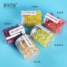 純手工水晶冷凍水果干琥珀糖零食情人節水果干硬糖網紅抖音款糖果