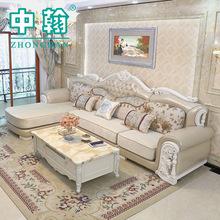 厂家直销简欧式高端皮布组合?#30340;?#22823;小户型沙发客厅转角组合特价