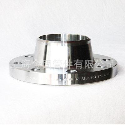 上海锻制不锈钢304 316带颈对焊法兰,碳钢A105对焊高压法兰