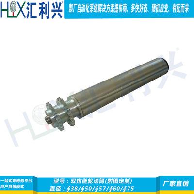 【厂家直销】来图非标定制双排链轮滚筒-4分14齿链轮滚筒