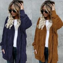 清倉速賣通爆款秋冬毛毛保暖棉衣中長款兩面穿防皮草外套一件可發