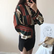 衬衫女长袖社会宽松条纹韩版百搭学生韩国港风休闲上衣