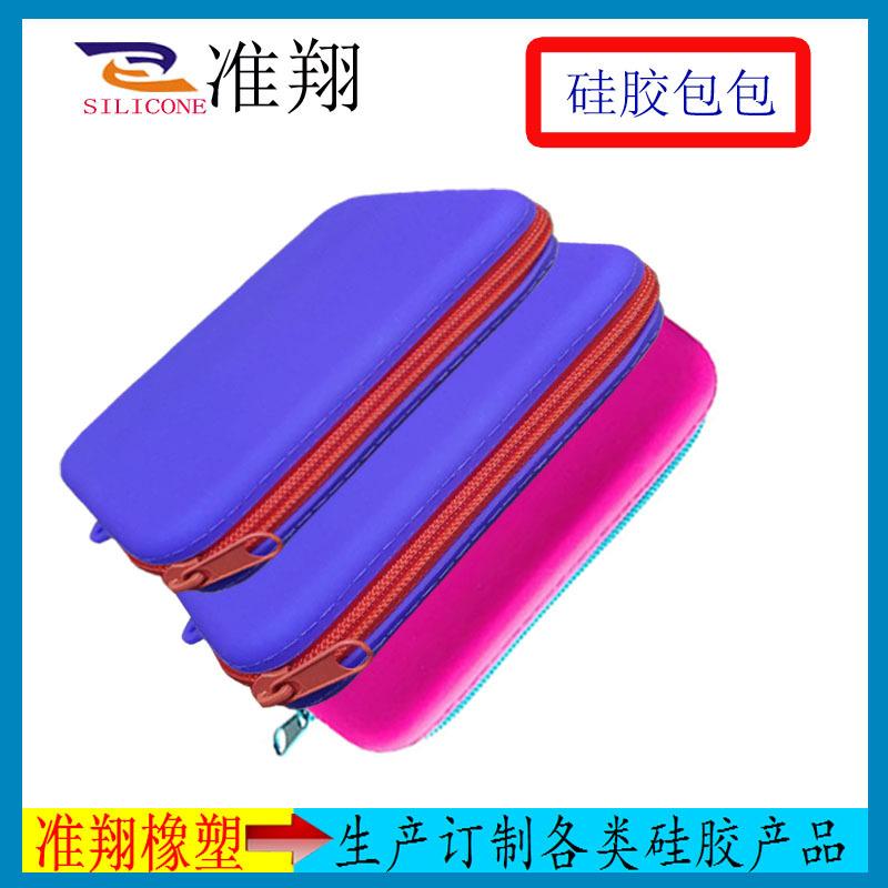 厂家直销 一包多用横款手拿包 拉链硅胶手机包 定制零钱包