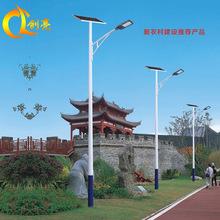 LED太阳能路灯 5米太阳能灯 太阳能 一体化太阳能 农村太阳能灯