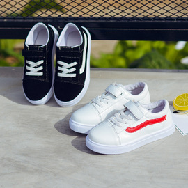 【Key Words】 Shoes Spring New Style Tide Shoes Boys Sports Shoes Girls White Shoes Children Sneakers