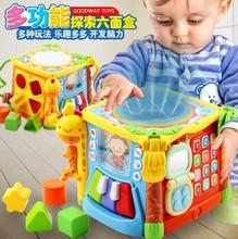 谷雨3839儿童早教益智音乐拍拍鼓0-1-3岁宝宝手拍鼓婴儿玩具