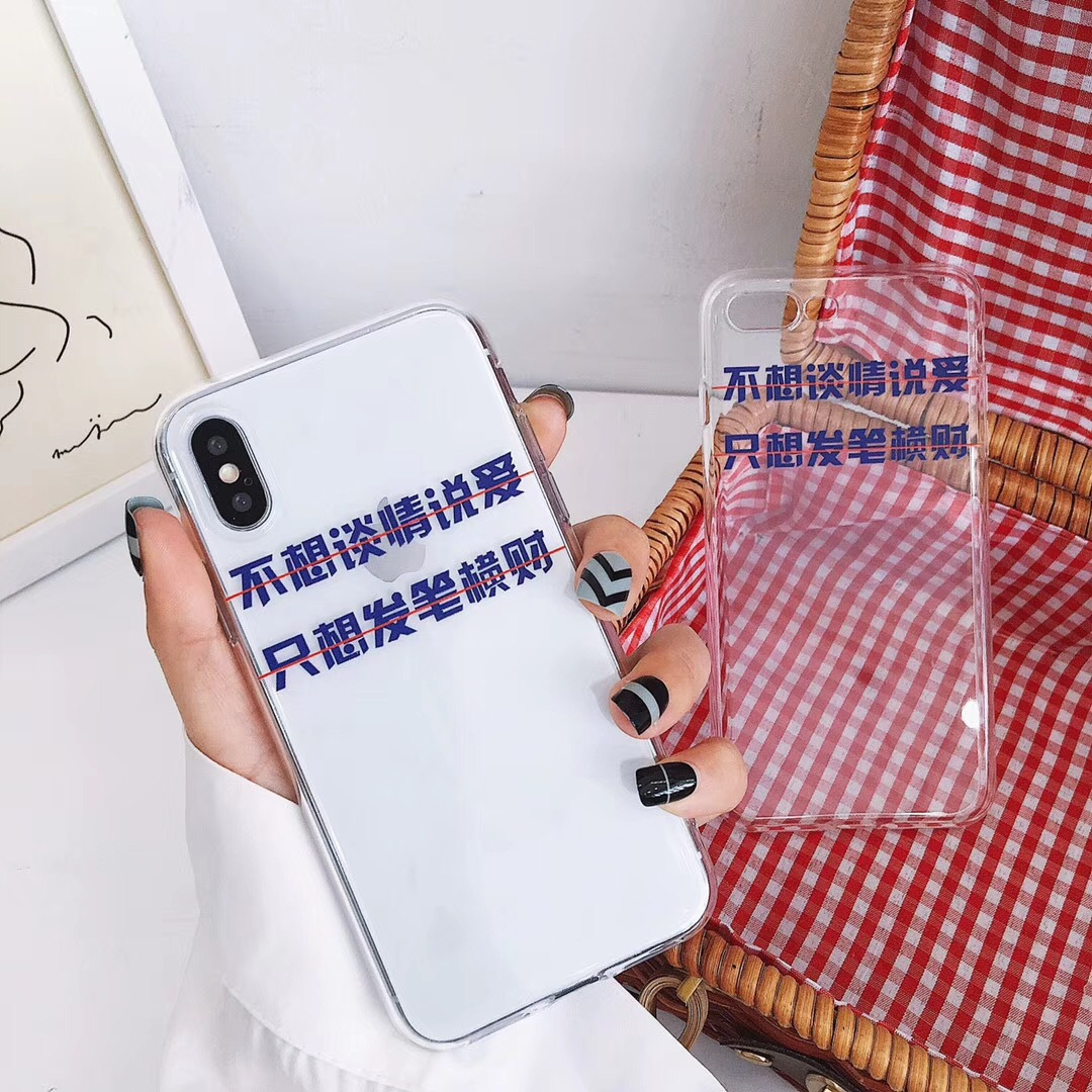 Make a penny banknotes Apple 6 mobile phone shell iPhone7plus/8/6s/X creative personality all inclusive couples men and women models