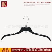 廠家低價直銷外貿掛裝衣架SP484 17英寸 43CM 環保材料熱銷材料
