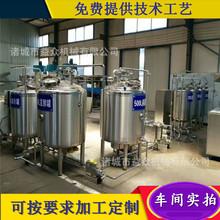 全套酸奶生产设备 牛奶生产线设备 小型巴氏奶生产线可定做加工