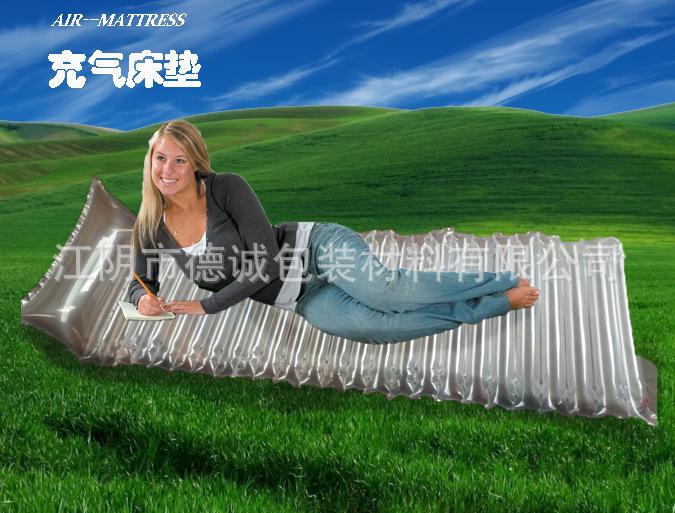 万能野外垫户外垫午睡垫充气床垫便携随身床垫应急充气床(头枕)
