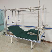 直销医用多功能骨科牵引床 不锈钢手术护理床 手术器械牵引床