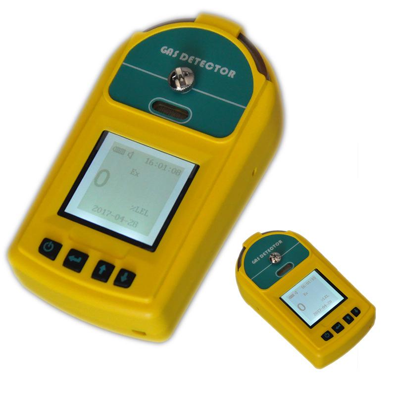 煤气泄漏探测报警器焦炉煤气检测氢气泄漏检测仪便携式可燃气体测