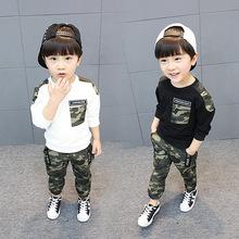 男童套装2021春秋季新款童装韩版儿童迷彩两件套中小童休闲套装潮
