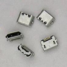 适用HTC EVO 4G A9292 G8 G6G13 G10 众多品牌型号尾插 USB接口