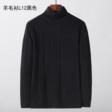 Áo len nam thời trang, thiết kế đơn giản, kiểu thời thượng